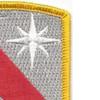 43rd Sustainment Brigade Patch | Upper Right Quadrant