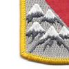 43rd Sustainment Brigade Patch | Lower Left Quadrant