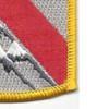 43rd Sustainment Brigade Patch | Lower Right Quadrant