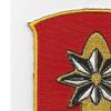 43rd Field Artillery Battalion Patch | Upper Left Quadrant