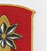 43rd Field Artillery Battalion Patch | Upper Right Quadrant
