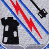 82nd Airborne Infantry Division Special Troops Battalion Patch STB-42 | Center Detail