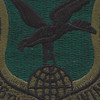 436th Airlift Wing Subdued Patch | Center Detail