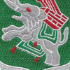 42nd Tank Battalion Patch | Center Detail