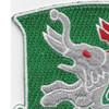 42nd Tank Battalion Patch | Upper Left Quadrant