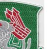 42nd Tank Battalion Patch | Upper Right Quadrant