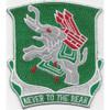 42nd Tank Battalion Patch