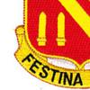 42nd Field Artillery Regiment Patch | Lower Left Quadrant