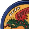 425th Bombardment Squadron WWII Patch | Upper Left Quadrant