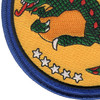 425th Bombardment Squadron WWII Patch | Lower Left Quadrant