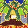 420th Chemical Battalion Patch | Center Detail