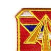 41st Field Artillery Regiment Patch | Upper Left Quadrant
