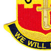 41st Infantry Brigade Combat Team Special Troops Battalion Patch STB-58 | Lower Left Quadrant