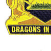 404th Chemical Brigade Patch | Lower Left Quadrant