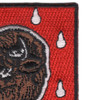 402nd Engineer Battalion Patch | Upper Right Quadrant