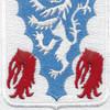 401st Glider Infantry Regiment Patch | Center Detail
