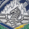 3rd Sustainment Brigade Patch | Center Detail