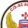 3rd Squadron 82nd Airborne Aviation Regiment C Co Patch | Upper Left Quadrant