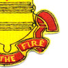 82nd Airborne Field Artillery Division Patch | Lower Right Quadrant