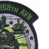 3rd Squadron 158th Avaition Regiment A Company Patch | Upper Right Quadrant