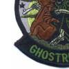 3rd Squadron 158th Avaition Regiment A Company Patch | Lower Left Quadrant