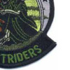 3rd Squadron 158th Avaition Regiment A Company Patch | Lower Right Quadrant