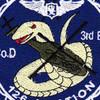 3rd Squadron 126th Aviation Regiment D Company Patch | Center Detail