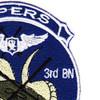 3rd Squadron 126th Aviation Regiment D Company Patch | Upper Right Quadrant