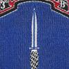 3rd Ranger Battalion Patch | Center Detail
