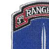 3rd Ranger Battalion Patch | Upper Left Quadrant