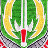 3rd Psychological Operations Battalion Patch | Center Detail