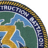 3rd Mobile Construction Battalion Patch | Upper Right Quadrant