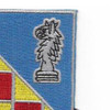 3rd Military Intelligence Battalion Patch | Upper Right Quadrant