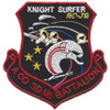 3rd Military Intelligence Aviation Battalion A Company Patch