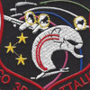 3rd Military Intelligence Aviation Battalion A Company Patch | Center Detail