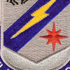 3rd Infantry Brigade 3rd Division Special Troops Battalion Patch | Center Detail