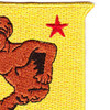 3rd Chemical Brigade Patch | Upper Right Quadrant