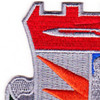 3rd Brigade 25th Infantry Division Special Troop Battalion Patch   Upper Left Quadrant