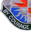 3rd Brigade 25th Infantry Division Special Troop Battalion Patch   Lower Left Quadrant