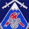 3rd Brigade 10th Mountain Division Special Troop Battalion Patch STB-18 | Center Detail