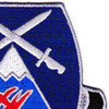 3rd Brigade 10th Mountain Division Special Troop Battalion Patch STB-18 | Upper Right Quadrant