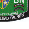 3rd Bn 75th Ranger Regiment Military Occupational Specialty MOS Rating Patch | Lower Right Quadrant