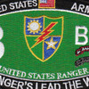 3rd Bn 75th Ranger Regiment Military Occupational Specialty MOS Rating Patch | Center Detail