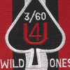 3rd Battalion Of The 60th Infantry Regiment Patch 4 U Wild One | Center Detail