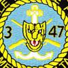 3rd Battalion 47th Infantry Regiment Mobile Riverine Force Patch | Center Detail