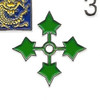 3rd Battalion 47th Infantry Regiment Military Pin | Center Detail