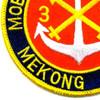 3rd Battalion 34th Field Artillery Patch Mobile Riverine Force Mekong Delta   Lower Left Quadrant
