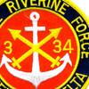 3rd Battalion 34th Field Artillery Patch Mobile Riverine Force Mekong Delta | Center Detail