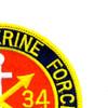 3rd Battalion 34th Field Artillery Patch Mobile Riverine Force Mekong Delta | Upper Right Quadrant