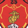 3rd Battalion 25th Marines 3/25 HTF Patch | Center Detail
